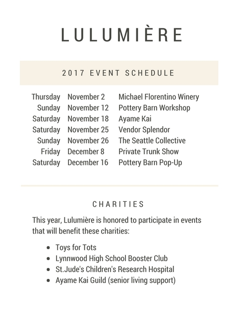2017 Events